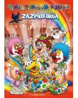 Zazpikoloroa DVD